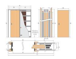 Раздвижная система Пенал телескоп для двух межкомнатных дверей