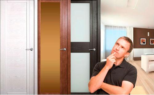 Выбрать двери