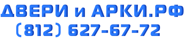 Интернет магазин «Двери и Арки»